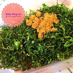 29 Crispy Seaweed