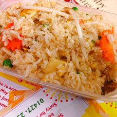 124 Vegetables Fried Rice